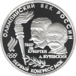 https://upload.wikimedia.org/wikipedia/commons/thumb/d/d4/5414-0001-reverse.png/228px-5414-0001-reverse.png