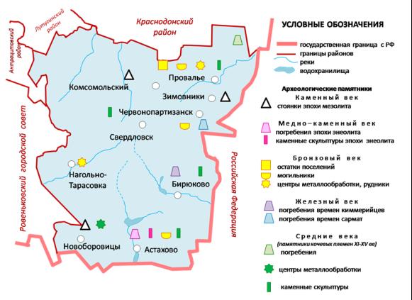 Археологическая карта Свердловского региона [1]