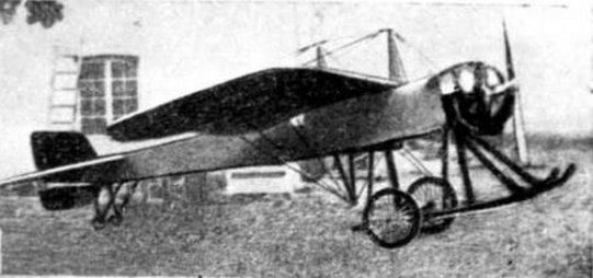 самолет Терещенко и Зембинского.