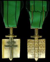 Крест Ордена Освобождения [11]