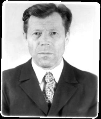 Лазарев Иван Васильевич (1.02.1921–9.07.1997г.) учитель физики и математики (с 1965–1981г.)
