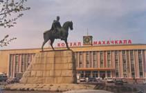http://mahachkala.3goroda.ru/uploads/mahachkala-gallery/image-67.jpg