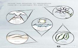 Описание: Иллюстрация 4 из 62 для Снег. Зимнее чудо - Кассино, Нельсон | Лабиринт - книги. Источник: Лабиринт